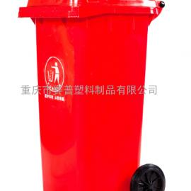 重庆室外垃圾桶工厂 重庆赛普塑业专业制造