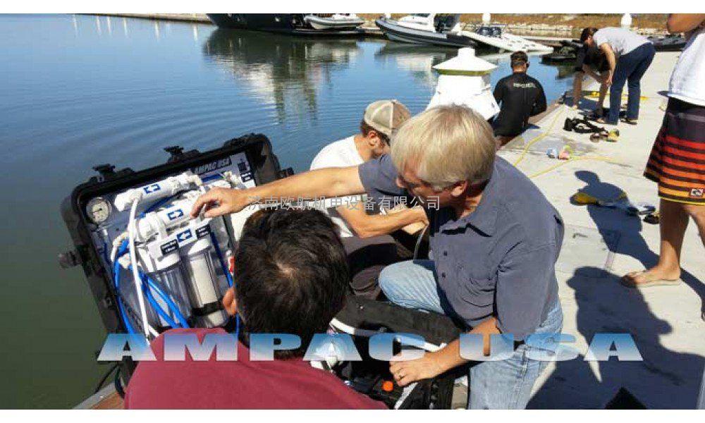 Ampac SW150便携式海水淡化设备日产560L