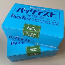 日本共立试剂盒