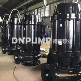 生活废水排放专用排污泵_德能生产潜水排污泵