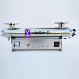 供应JM-UVC-300食品级304不锈钢紫外线消毒杀菌器