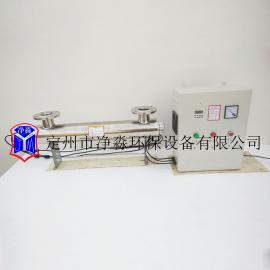 分体式JM-UVC-225过流式紫外线消毒/管道式杀菌器