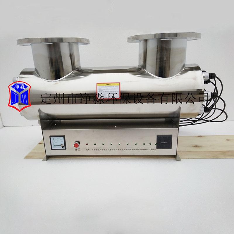 净淼供应JM-UVC-1350紫外线消毒器/杀菌器/水处理