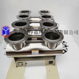 净淼供应JM-UVC-1350紫外线消毒器/紫外线杀菌器安全无残留