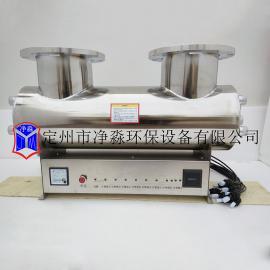 中水回用紫外线消毒器JM-UVC-750紫外线杀菌器