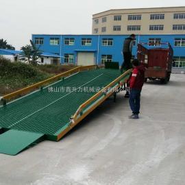 移动式登车桥可定制6-10吨 有现货可包邮