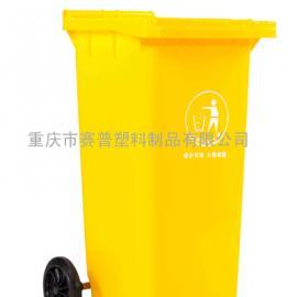 120升黄色医疗垃圾桶,医用脚踏桶重庆批发商