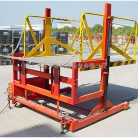 仓储设备运输装卸平台小型上货平台升降平台