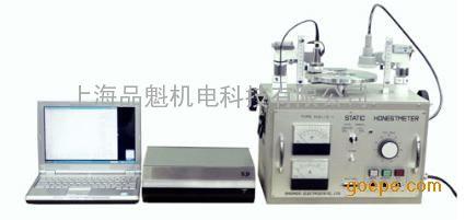 纺织品静电衰减测试仪