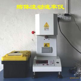 鹭工优质聚甲醛熔融指数测试仪,全自动湖北熔融指数仪
