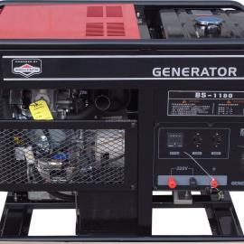 11KVA 百力通汽油发电机 BS-1110美国原装进口
