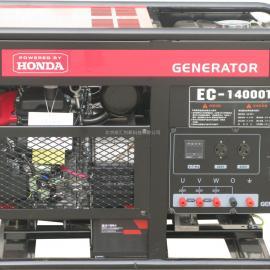 13.5kva本田动力汽油发电机组 EC-14000T日本原装进口