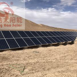青海省格尔木边防12kw太阳能离网发电系统 光伏发电系统
