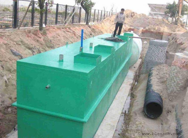 医院污水处理设备|天华医院地埋式一体化污水处理技术