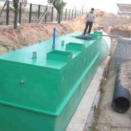新农村、新社区生活污水处理设备/废水处理站-天华环保