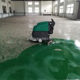 电瓶式洗地机工厂车间用洗地机环氧地面水磨石清洗用刷地机