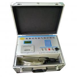 恶臭分析仪/垃圾场恶臭气体检测仪价格