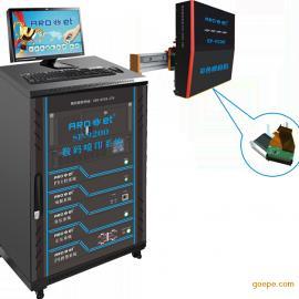 绍兴追溯码产品包装喷码机 黑色油墨包装喷码系统