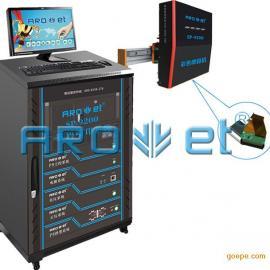 二维码系统包装喷码机 二维码喷码设备系统