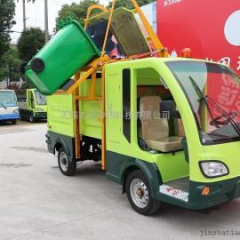 沙田牌电动吊桶车,电动清运车四轮电动车,坚固耐腐蚀质量保障