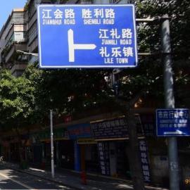 韶关交通标志牌梅州河源道路指示牌信息选取原则