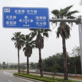 韶关交通标志牌河源梅州道路指示牌铝板厚度有哪些