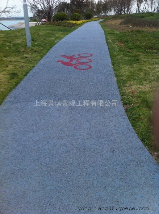 供应无砂混凝土透水地坪(专业指导)渗水地坪| 可以吸水路面
