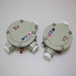 6分防爆接线盒三通价格AH-G3/4
