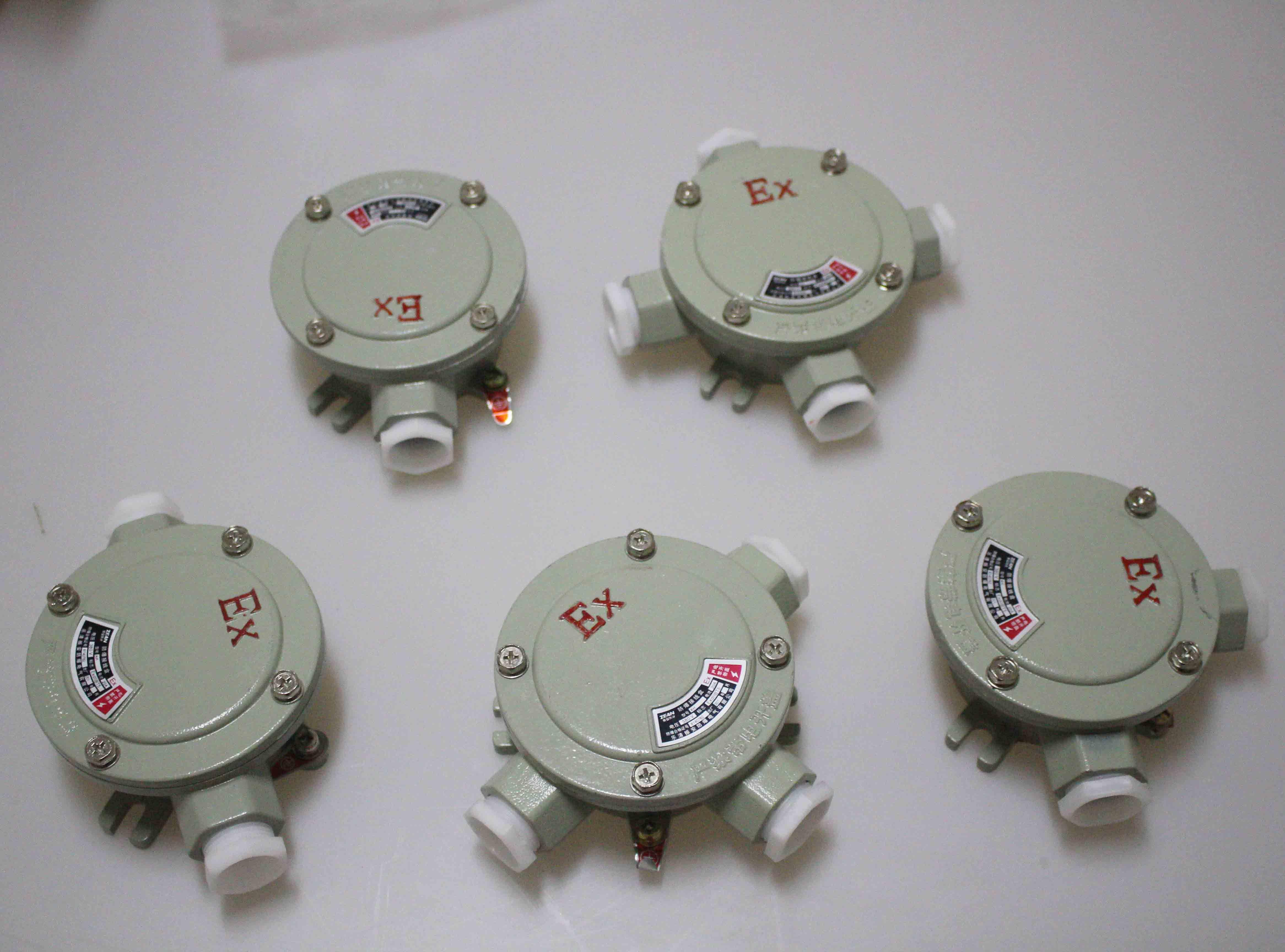"""6分防爆接线盒三通价格AH-G3/4"""" C型"""