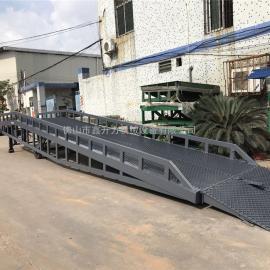 移动式装卸平台机械式液压登车桥集装箱上货平台