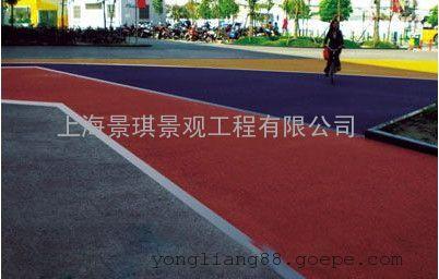 上海透水砼|高承载路面|彩色地坪配合比|专业施工技术成熟