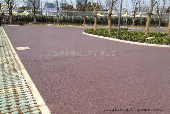 绿色建材|多孔结构透水混凝土|好看的彩色艺术地坪|防滑路面