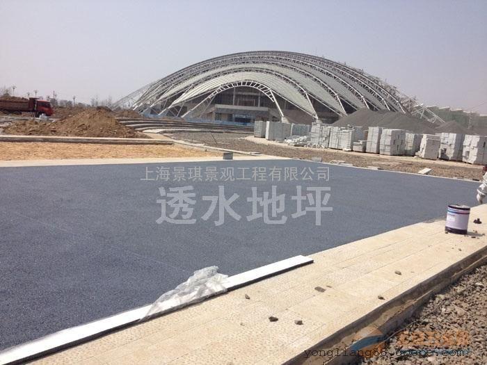 红色强固型JQ透水混凝土施工材料|透水地坪材料批发