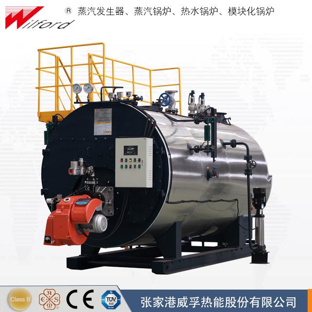 天然气锅炉型号