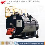 0.5吨燃油锅炉