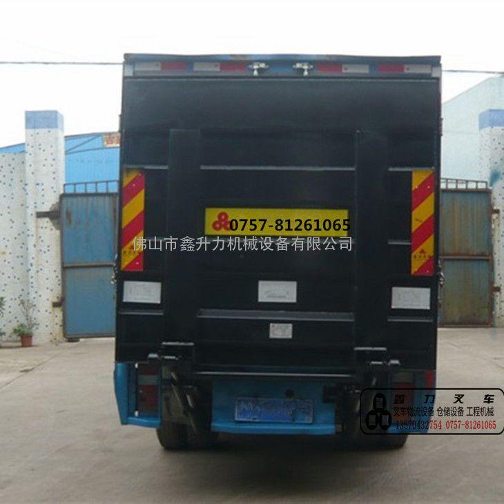 载荷600kg-2000kg汽车上货尾 维修汽车尾板