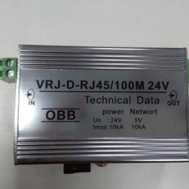 OBB防雷器VRJ-D/2/24网络二合一防雷器