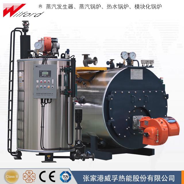 大中型锅炉