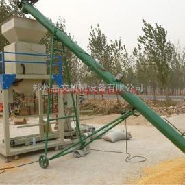 大型颗粒包装机 尿素包装机 颗粒肥料包装机 颗粒包装机厂家
