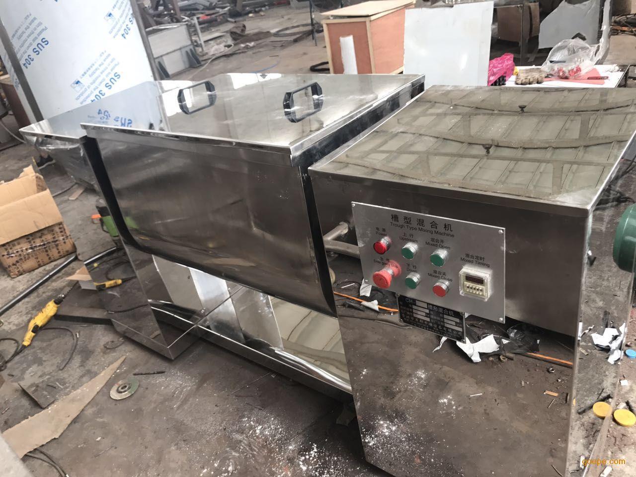 江苏常州供应混合机 槽形混合机 CH槽型卧式混合... - 中国供应商