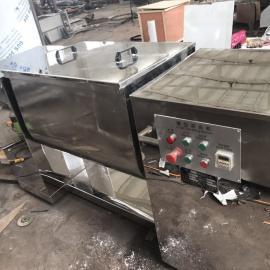 槽型混合机 CH-200型混合机 槽型搅拌机 药品物料混合机