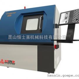 X-Ray射线检测仪 锂电池探伤仪