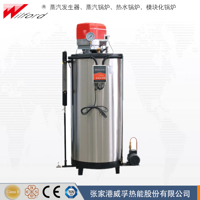 天然气自动蒸汽发生器价格