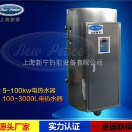 V=300L,N=50千瓦商用储水式电热水器
