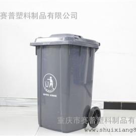 重庆100L小区楼/楼层常用垃圾桶