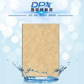 无机预涂板|医用抗菌板|无机预涂板精品推荐