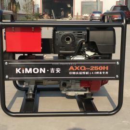 7KVA本田中频永磁汽油发电电焊机组AXQ-250H