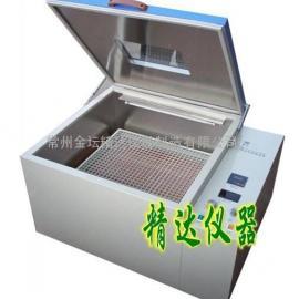 大型气浴恒温振荡器(摇床)
