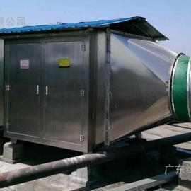 惠州环保公司之等离子工业废气净化器实验室废气处理设备