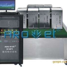 广州在线二维码印刷喷码机 广东广州喷码设备厂家